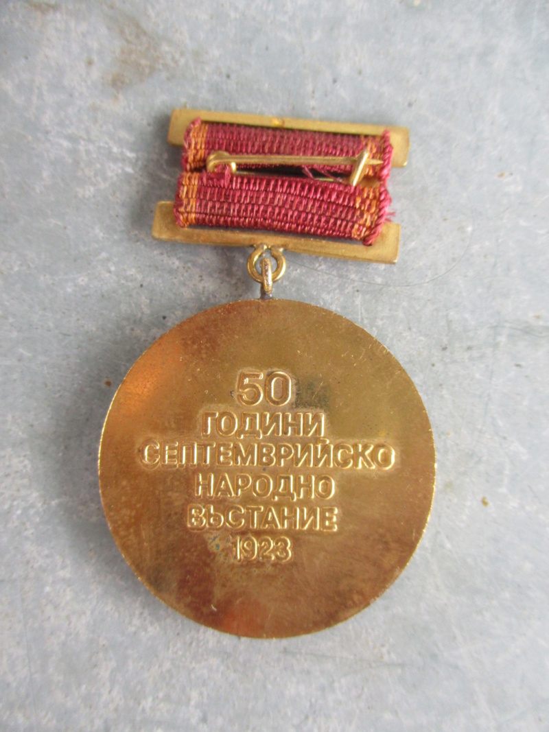 A identifier : médaille russe 1923 50 ans ? Img_4710