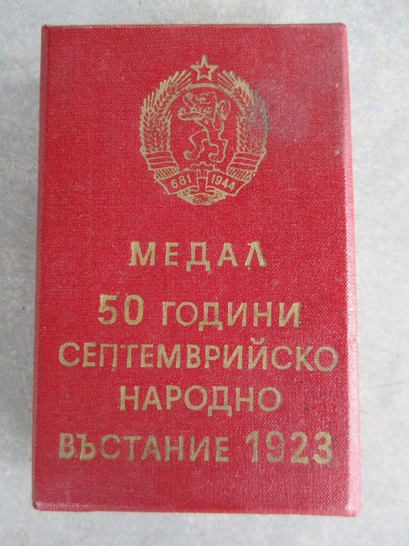 A identifier : médaille russe 1923 50 ans ? Img_4712