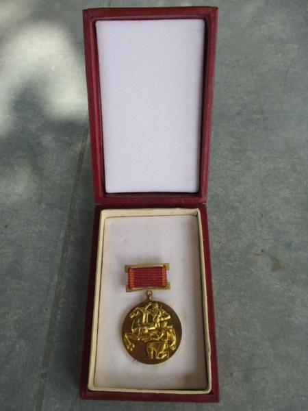 A identifier : médaille russe 1923 50 ans ? Img_4713