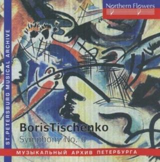 Boris Tishchenko (1939-2010) - Page 3 51qcet10