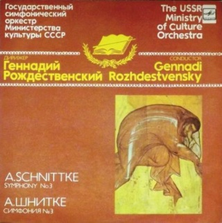 Alfred Schnittke - Page 4 Fd3cad10