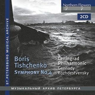 Boris Tishchenko (1939-2010) - Page 3 Tishch10