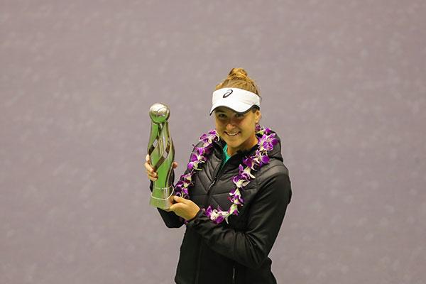 WTA TIANJIN 2019 - Page 3 110