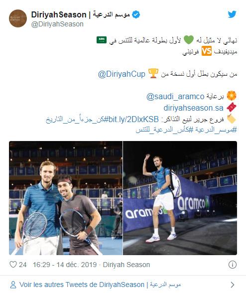 Exhibition de tennis international du 12 au 14 décembre 2019, à Dariya, Arabie saoudite - Page 2 Unti1775