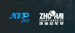 ATP ZHUHAI 2020 Untit591