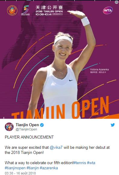 WTA TIANJIN 2018 Untit785
