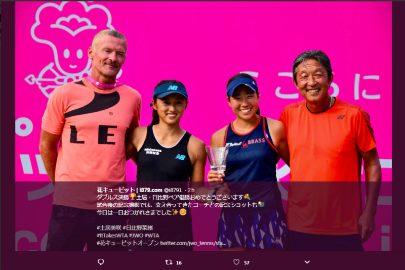WTA HIROSHIMA 2019 - Page 2 Untit804
