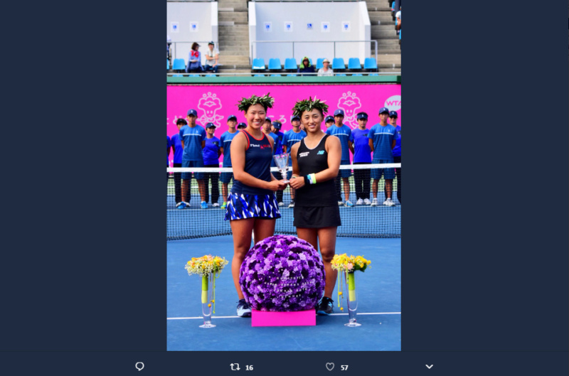 WTA HIROSHIMA 2019 - Page 2 Untit805