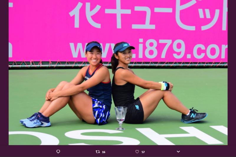 WTA HIROSHIMA 2019 - Page 2 Untit806