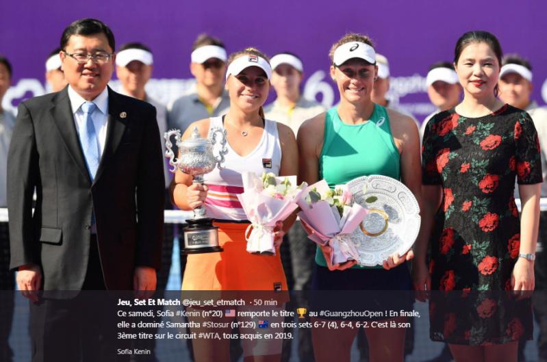 WTA GUANGZHOU 2019 - Page 2 Untit920