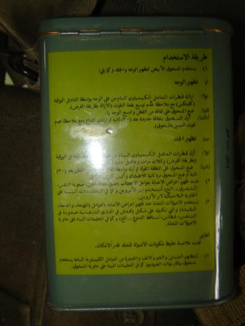 Soldat Irakien Tenue_21