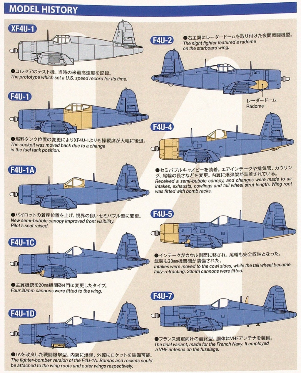 [Italeri] Vought F4U-5NL Corsair - Terminé 011