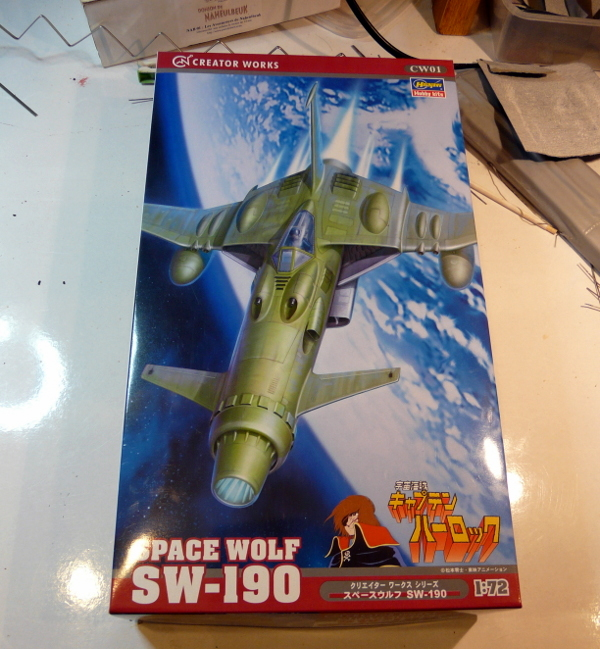 """SW 190 """"Space Wolf""""  Hasegawa 1/72 Sw190-10"""
