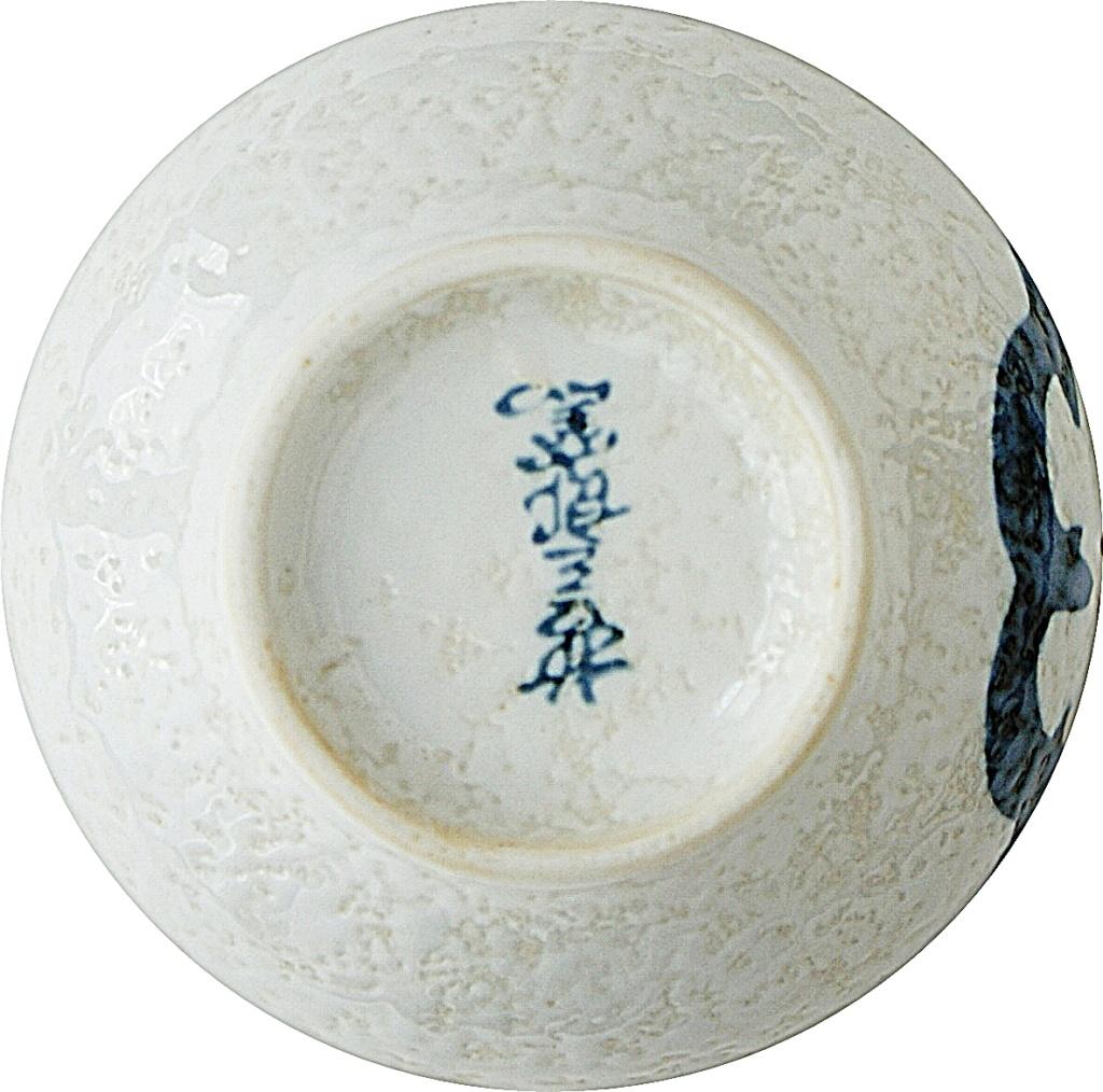 Japanese Tea Ware; production made Dsc05034