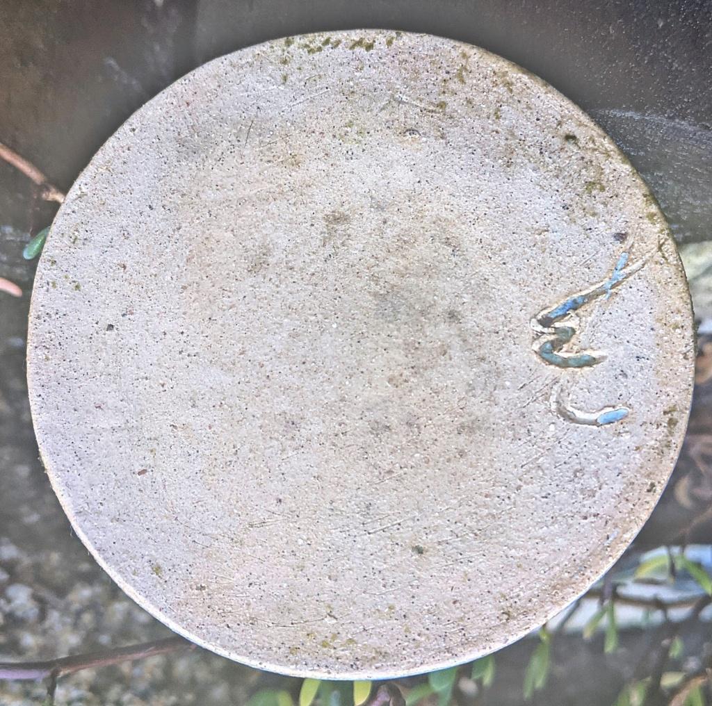 Pottery Jug Pxl_2020