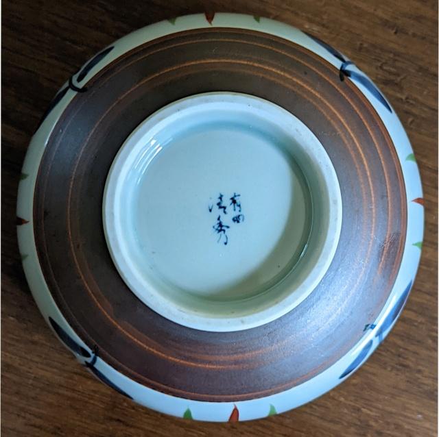Japanese Porcelain Bowl Pxl_2084