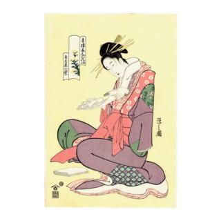 One Piece Kapitel 913: O-Tsuru begleicht einen Gefallen F7e03a10