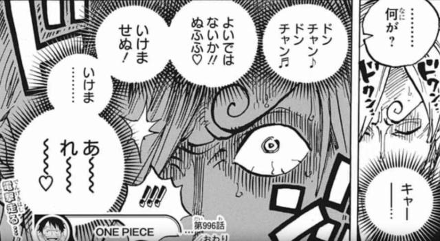 One Piece Kapitel 996: Die Insel der Stärksten Sanji10