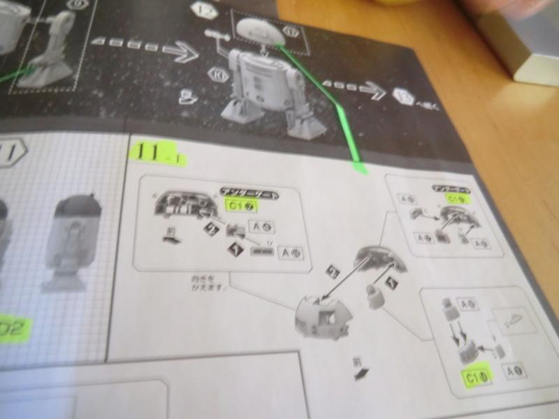 [BANDAI] D2 -R2 / R5/D4 -1/12 D2r2_105