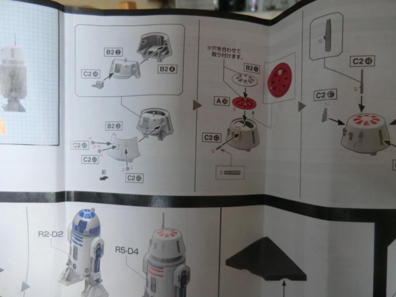 [BANDAI] D2 -R2 / R5/D4 -1/12 D2r2_112