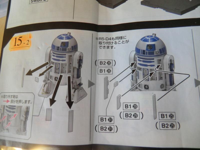 [BANDAI] D2 -R2 / R5/D4 -1/12 D2r2_188