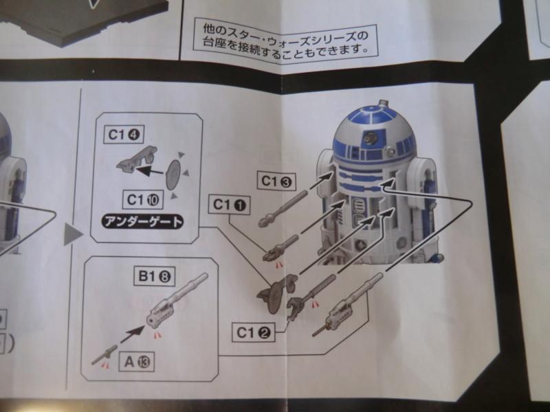 [BANDAI] D2 -R2 / R5/D4 -1/12 D2r2_189