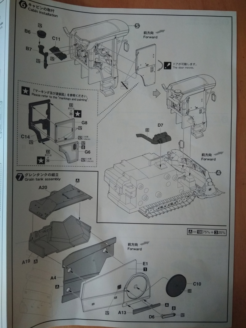 [HASEGAWA] YANMAR YH6115 COMBINE YH6115 1/35ème Réf 66007 Revu_k16
