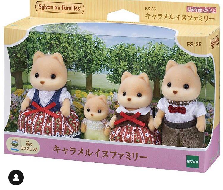 Nouveautés 2019 (japonaises) 04471f10