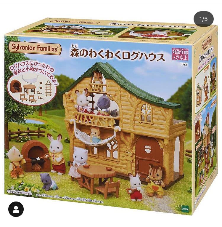 Nouveautés 2019 (japonaises) E08ce910