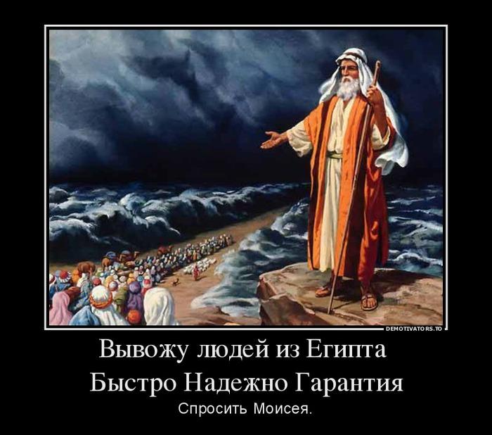 ВЕСЕЛАЯ ЭЗОТЕРИКА - Страница 4 12607813