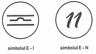 Раду Синамар - перевод книги «Забытый генезис» 1310