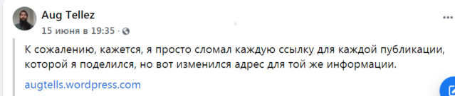 Ог Теллез - Разум вне времени _u12
