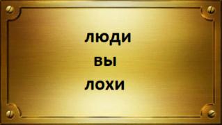 от nadezhda: Генерал СВР, инсайд, воспоминания, мемуары.  - Страница 5 I10