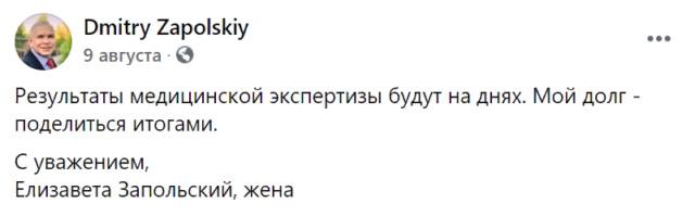 ПУТИНБУРГ книга, автор Дмитрий Запольский - Страница 2 Screen12