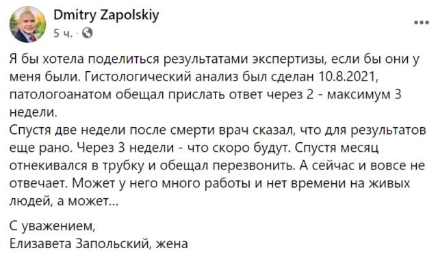 ПУТИНБУРГ книга, автор Дмитрий Запольский - Страница 2 Screen15