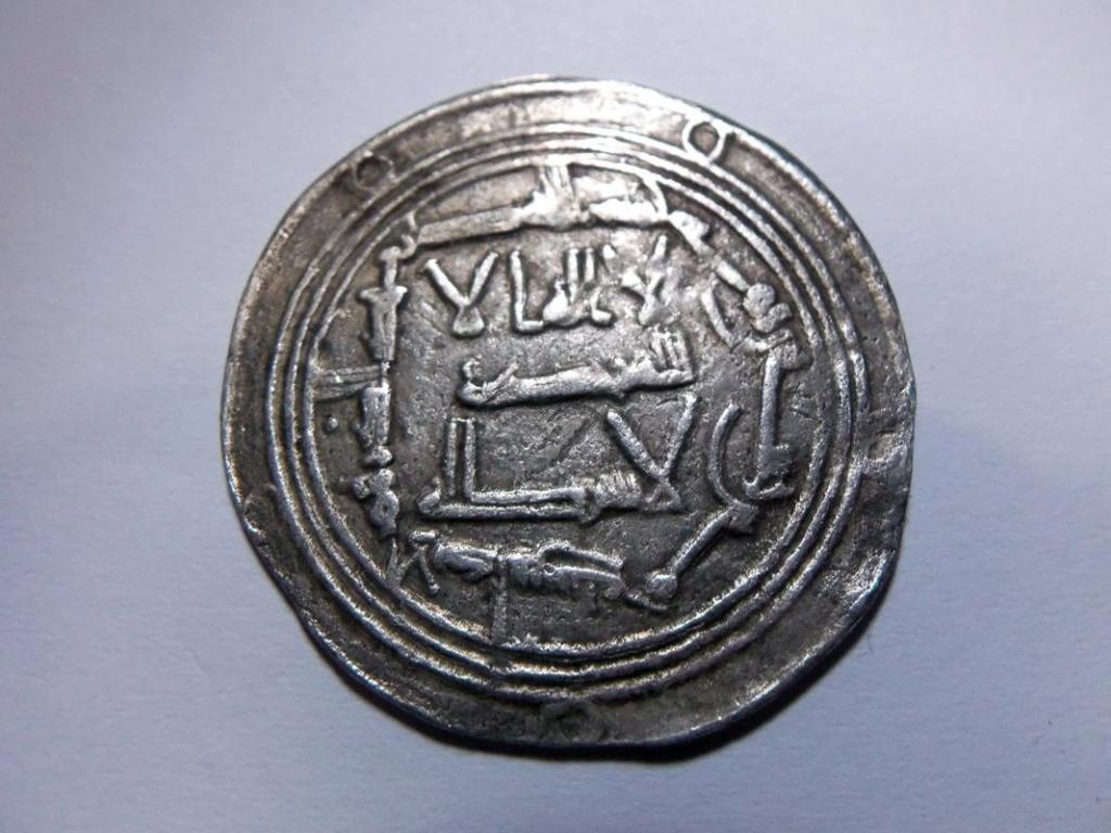 Dírham del 165 H. Abderramán I. Al-Ándalus. 100-6510