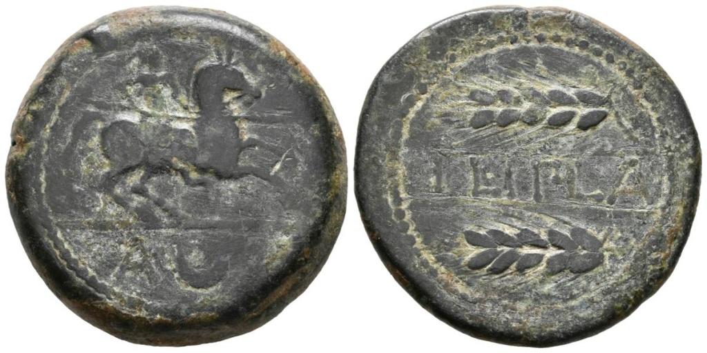Subasta monedas ibéricas/romanas. Colección Guerrero. Ibercoin (16 de oct. 2019) 241_110