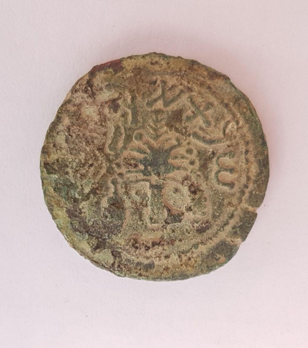 Descubren en Jerusalén rara moneda del tiempo de la Primera Guerra Judeo-Romana Moneda10