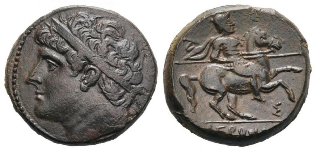 Morgantina, la primera moneda en la que aparece la alusión a Hispania - Página 2 275-2110