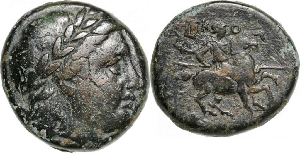 Morgantina, la primera moneda en la que aparece la alusión a Hispania - Página 2 330-2810