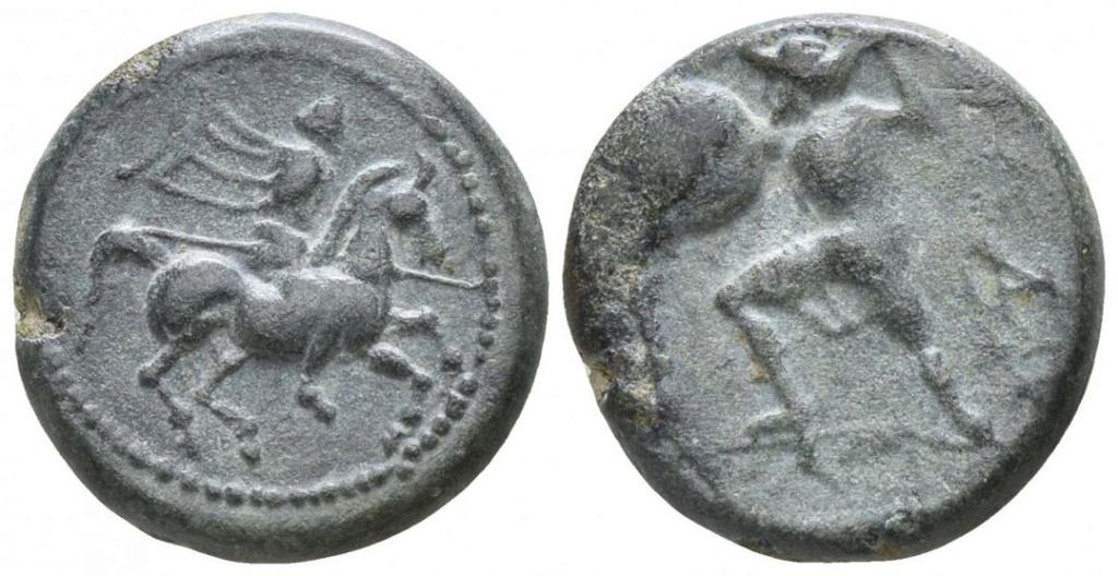 Morgantina, la primera moneda en la que aparece la alusión a Hispania - Página 2 350-3010