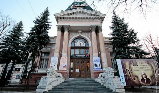 Cateva date privind municipiul Chisinau - Pagina 2 64364310