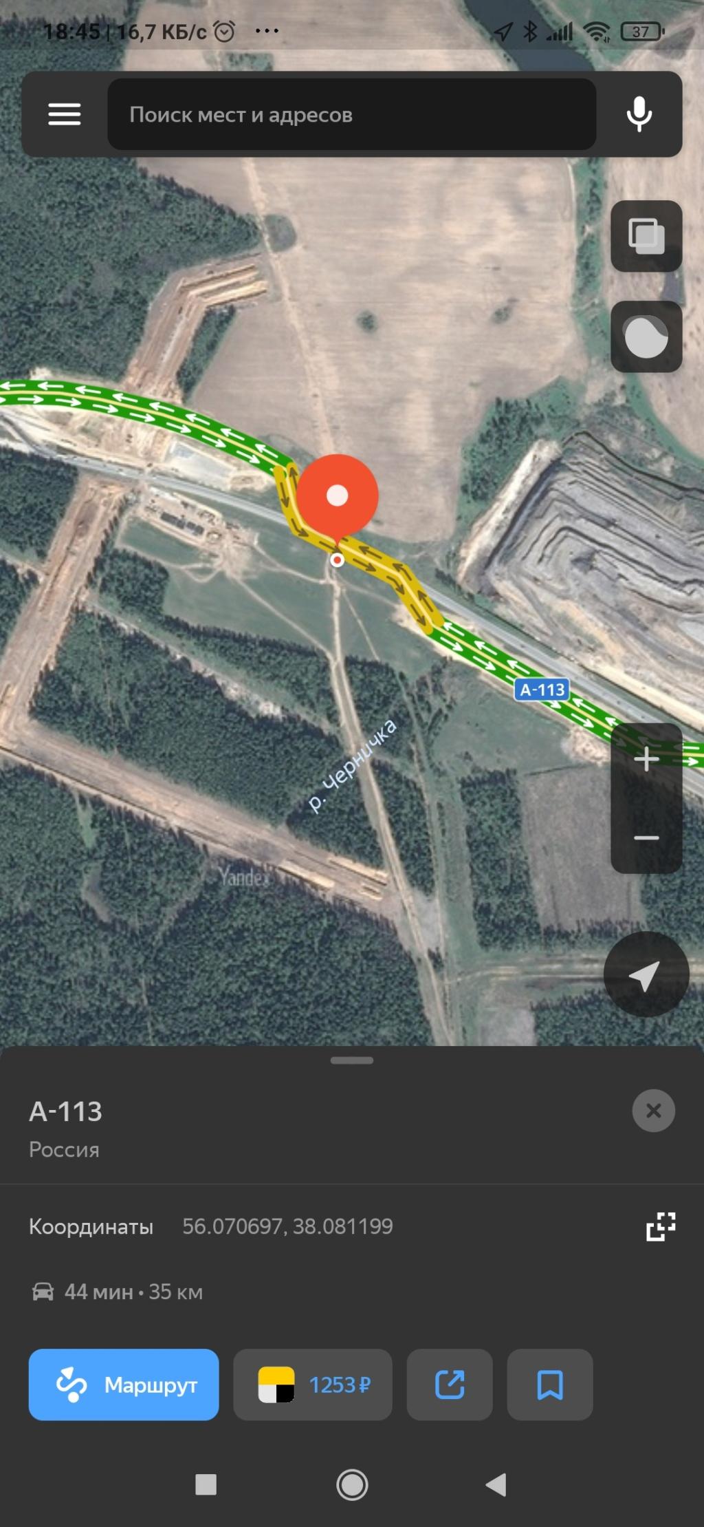 От А107 до Литвиново.  - Страница 4 Screen17