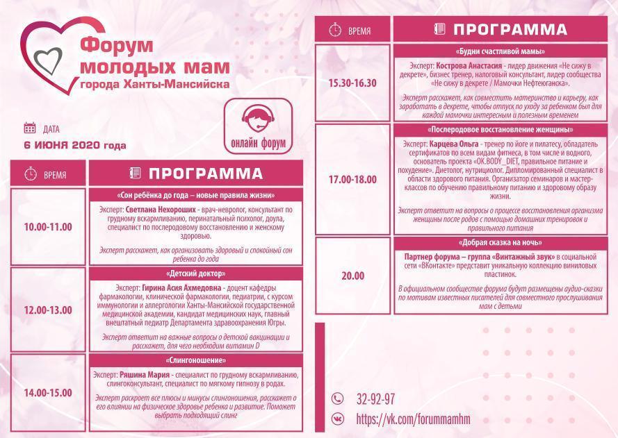 Новости о мероприятиях (концертах и т.д.). проводимых в городе - Страница 26 101810