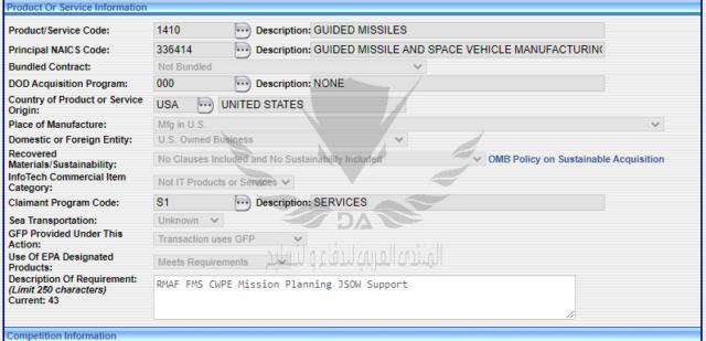 المغرب يحصل على صاروخ JSOW 16325610