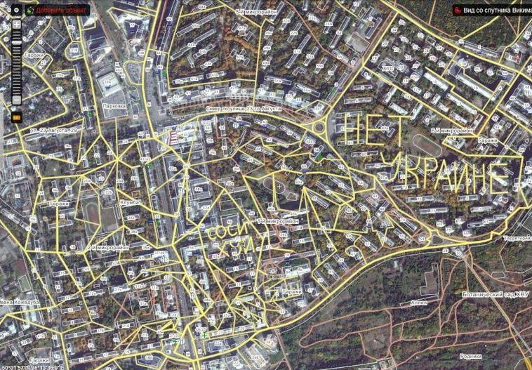 Уровни вандализма на карте Ooo10
