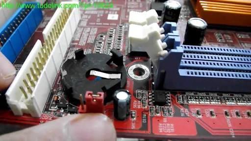 Hardware] Removendo senha do Setup Images16