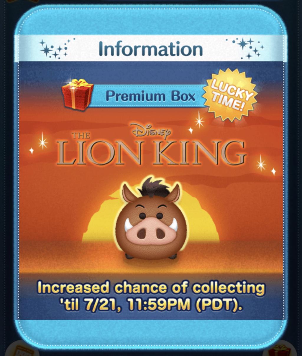 [Application] LINE: Disney Tsum Tsum 2b61b810