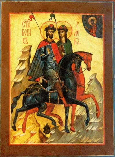 Entretien avec Dimitriyet - russe orthodoxe intéressé par le royalisme - Page 9 Borise13