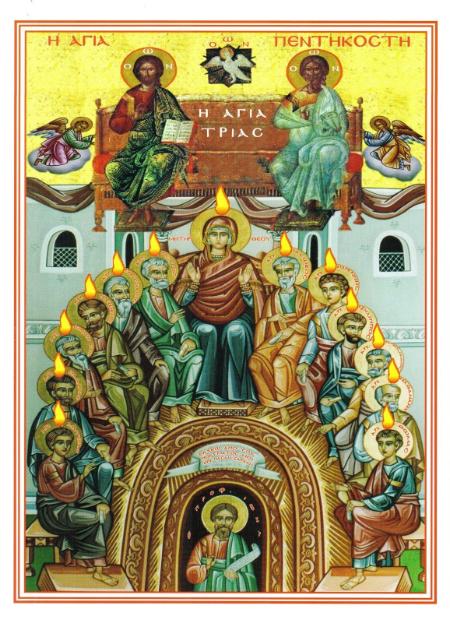 7 Églises d'Apocalypse c'est toute humanité en détails    P5045010